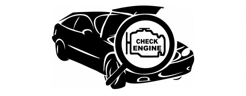Реальные поводы для компьютерной диагностики двигателя автомобиля