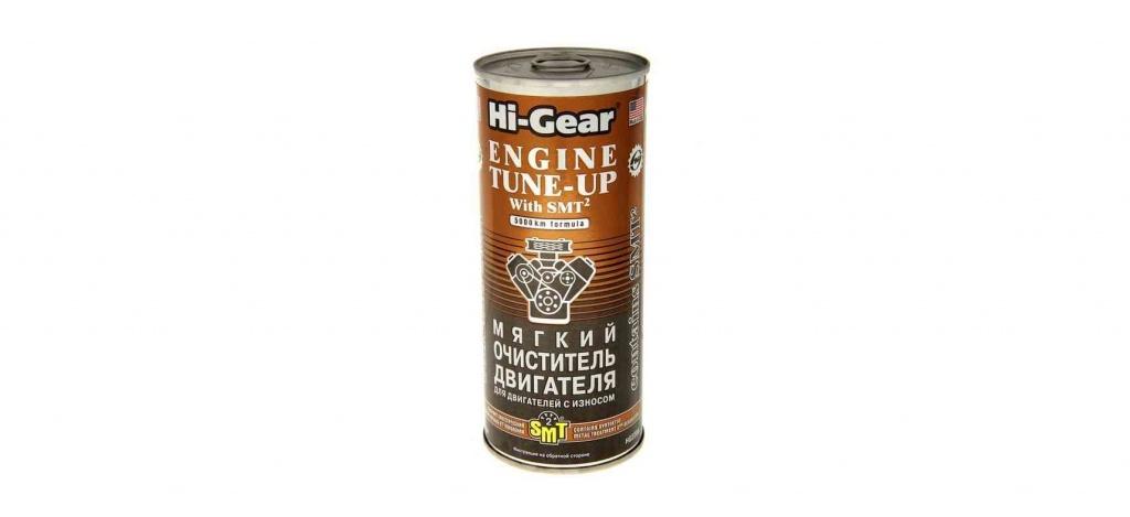 Hi-Gear SMT2