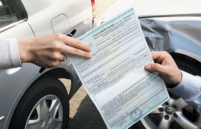 Гражданский кодекс рф статья 247