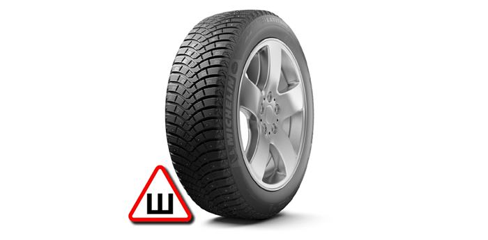 Зимние шины MICHELIN Latitude X–Ice North 2+